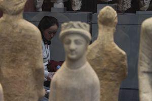 The British Museum II