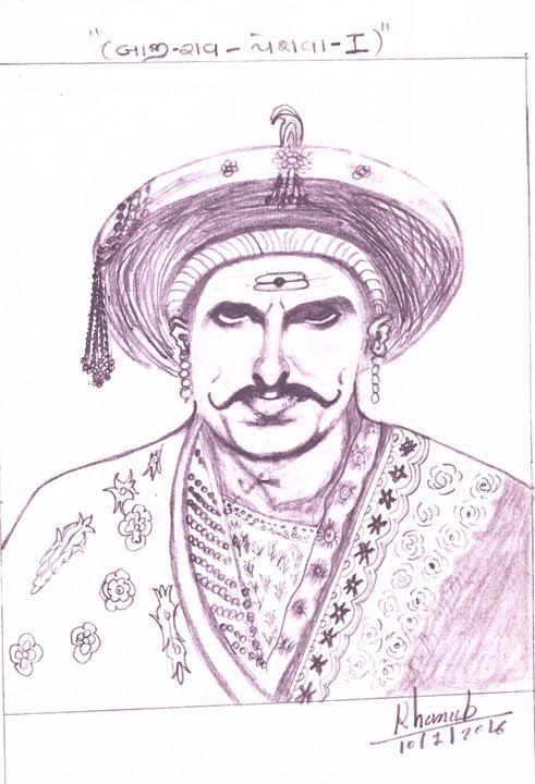 Peshwa bajirao bhallar - Khanab