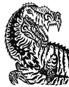 Tribalsaurus Rex