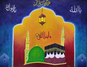 Mecca Madhina An art of peace