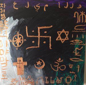 Symbols and shhh