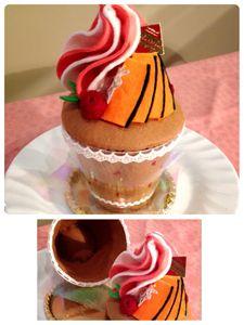 Striped cream w/Pumpkin