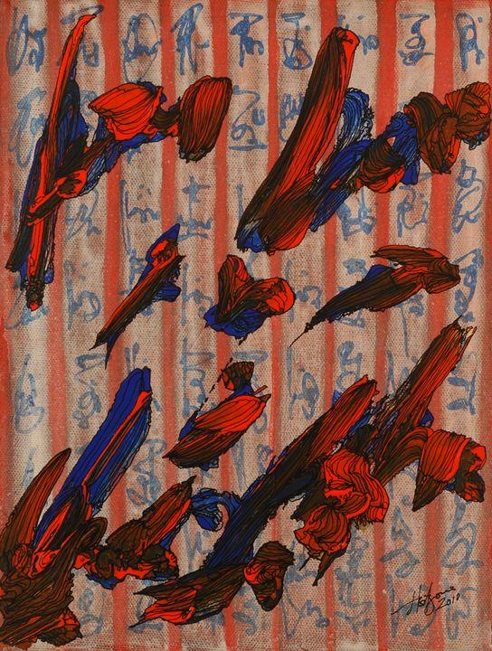"""The Commission #08"" - Ron Hartgrove"