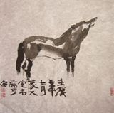 Eagle Chinese Ink Freehand