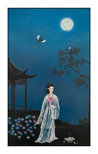 Chinese Traditional - Full Moon