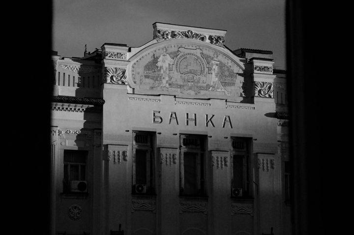 The Bank - Nikola Jelenkovic