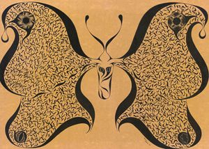 Moth Maze