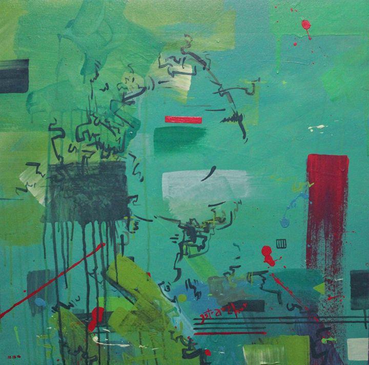 Untitled (Pareidolia Series) - Capital Collective