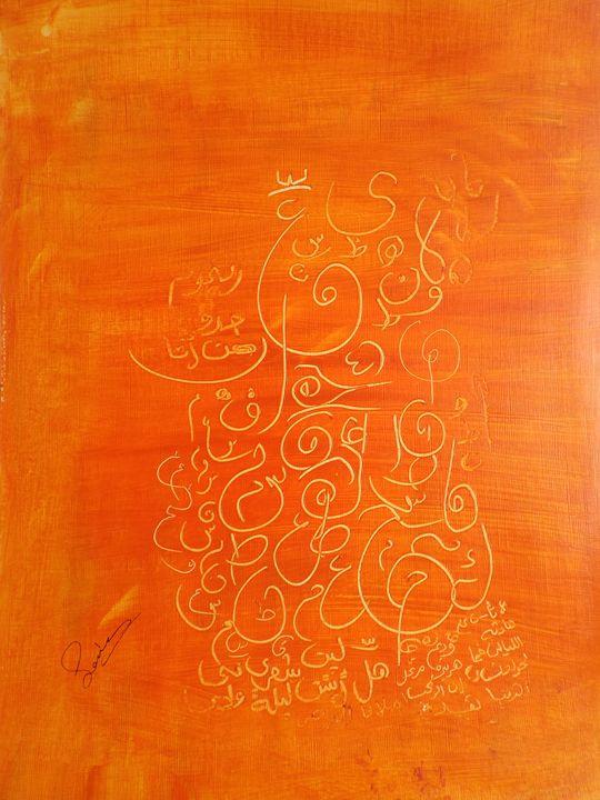 The Manuscript - Selma art