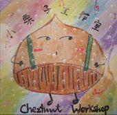 Cheztnut Workshop - Rebecca Tsui