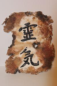 Rieki Symbol
