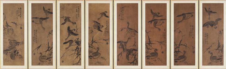 Yang Gi-hun~Geese - Artmaster