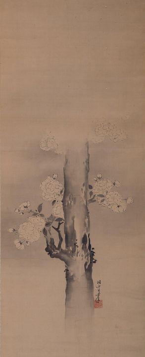 """Kano Masunobu~Flower (from """"Snow-Moo - Artmaster"""