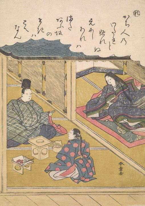 Katsukawa Shunshō~Book plate Ise mon - Artmaster