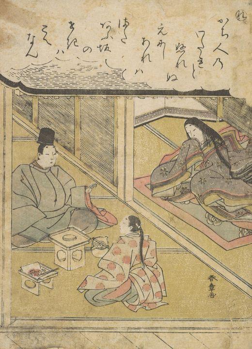 Katsukawa Shunshō~Episode sixty-nine - Artmaster