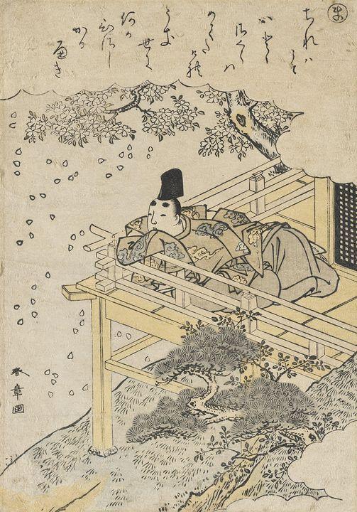 Katsukawa Shunshō~Katano Admiring th - Artmaster