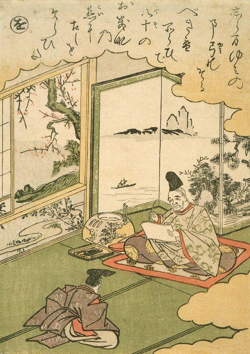 Katsukawa Shunshō~Narihira Kneeling - Artmaster
