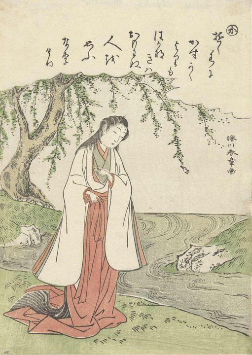 Katsukawa Shunshō~Vrouw bij rivier - Artmaster