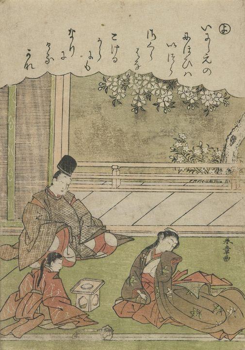 Katsukawa Shunshō~yo A Man Meets a F - Artmaster