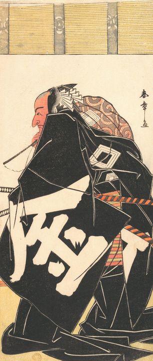 Katsukawa Shunshō~五代目市川団十郎Kabuki Act - Artmaster