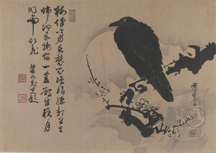 Kawanabe Kyōsai~Crow on a plum branc - Artmaster