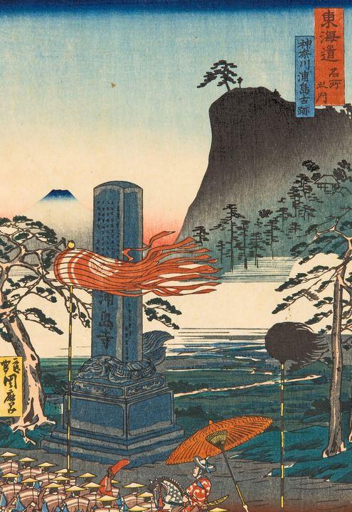 Kawanabe Kyōsai~Historic spots at Ur - Artmaster