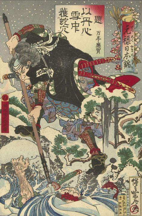 Kawanabe Kyōsai~Horibe Yasube Takets - Artmaster