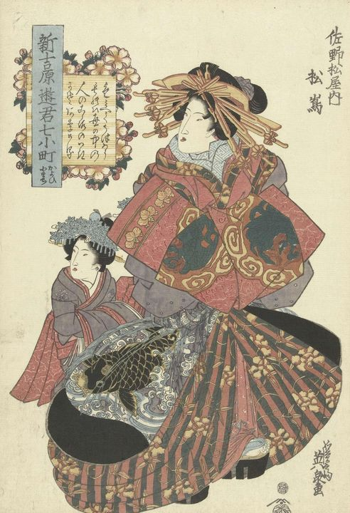 Keisai Eisen~Courtisane uit het Sano - Artmaster