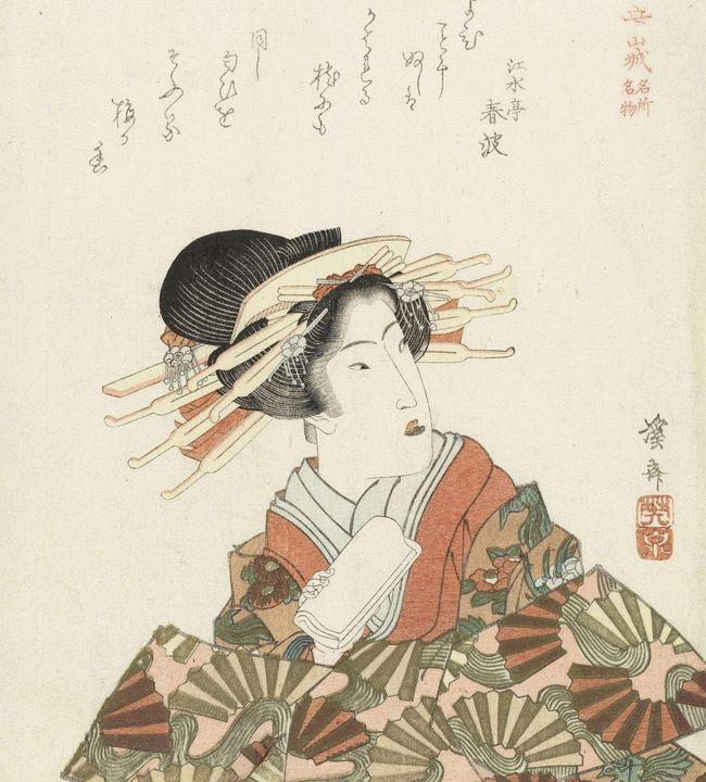 Keisai Eisen~Een courtisane - Artmaster