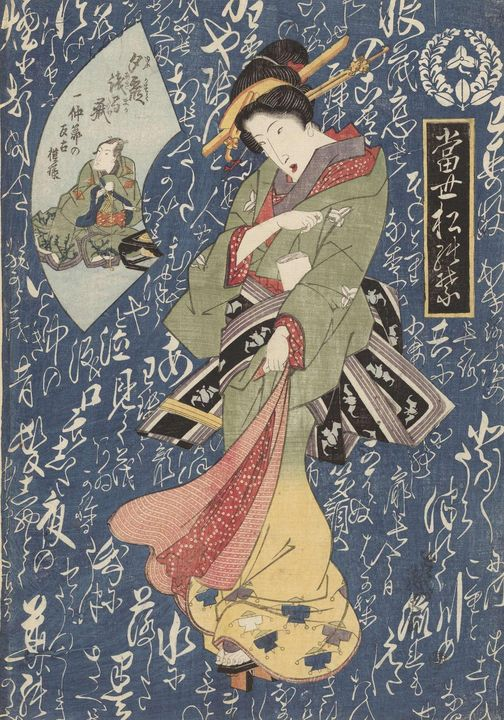 Keisai Eisen~Geisha in groen-gele ki - Artmaster