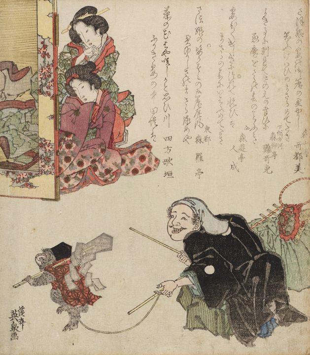 Keisai Eisen~Surimono Monkey trainer - Artmaster