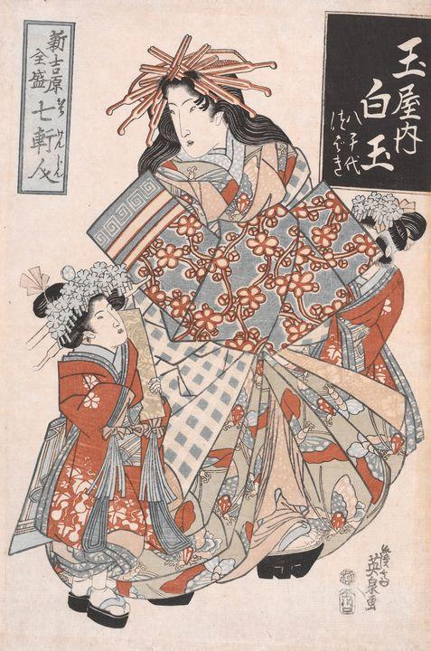 Keisai Eisen~The Courtesan Shiratama - Artmaster