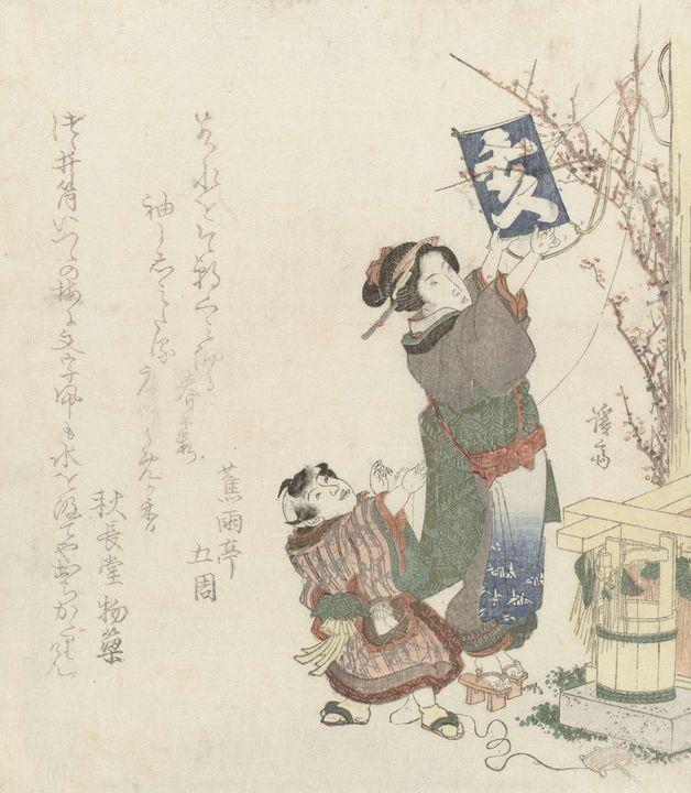 Keisai Eisen~Vrouw helpt een jongetj - Artmaster