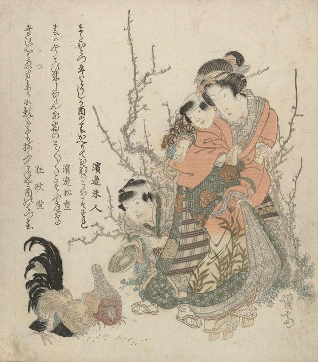 Keisai Eisen~Vrouw met kinderen voer - Artmaster
