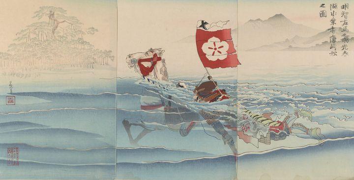 Kobayashi Kiyochika~Akechi no Mitsuh - Artmaster