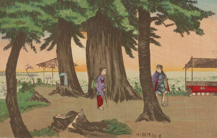 Kobayashi Kiyochika~Dokanyama Sunset - Artmaster