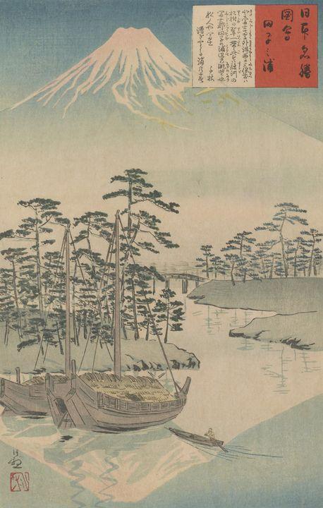Kobayashi Kiyochika~Mount Fuji from - Artmaster