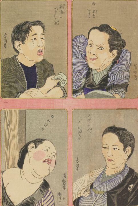 Kobayashi Kiyochika~New Published 32 - Artmaster