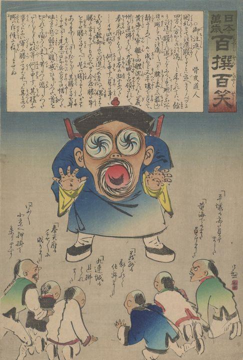 Kobayashi Kiyochika~Newsflash! Newsf - Artmaster