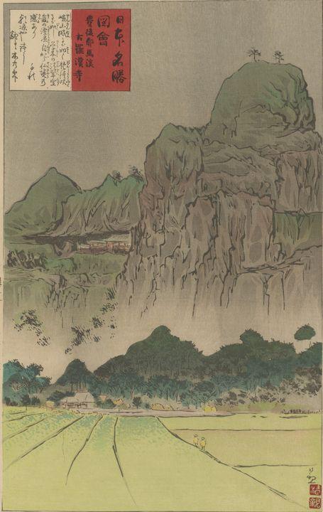 Kobayashi Kiyochika~Old Rakan Temple - Artmaster