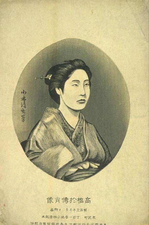 Kobayashi Kiyochika~Portrait of Taka - Artmaster
