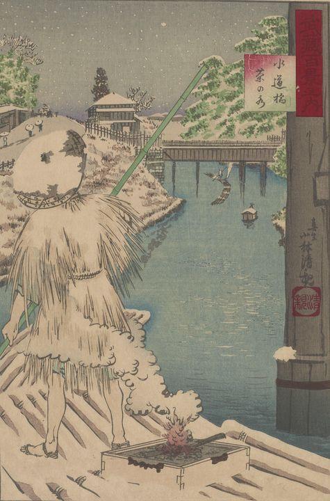 Kobayashi Kiyochika~Suidobashi Chano - Artmaster