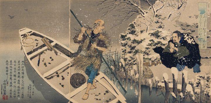 Kobayashi Kiyochika~Sōgo at the Ferr - Artmaster