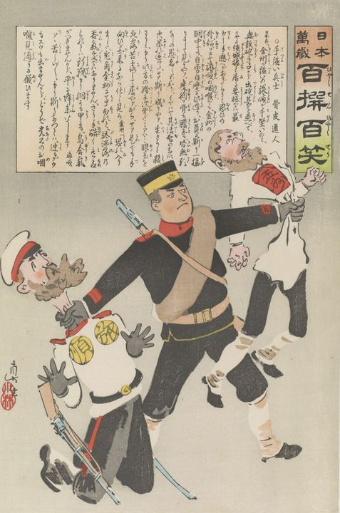 Kobayashi Kiyochika~Tezuyoi heishi - Artmaster