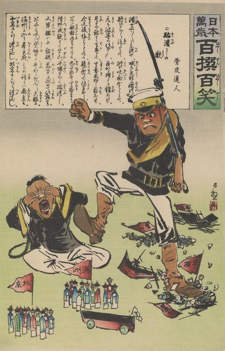 Kobayashi Kiyochika~The smashing son - Artmaster