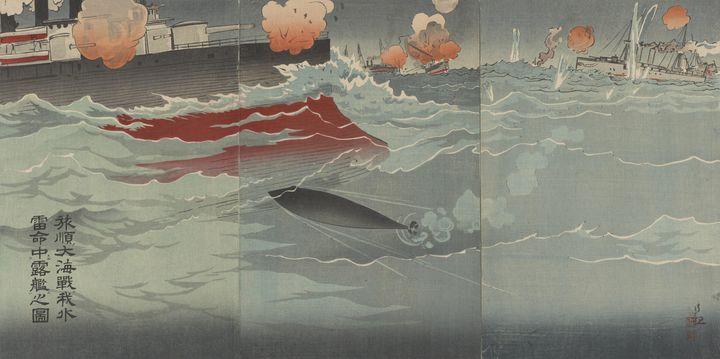 Kobayashi Kiyochika~Torpedo hits a R - Artmaster