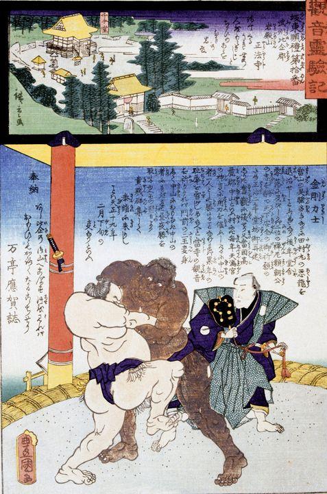Kunisada, Hiroshige II~Record of Kan - Artmaster