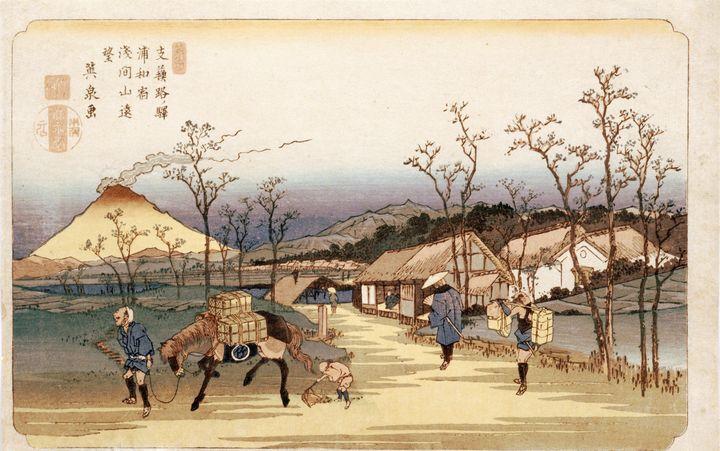 Keisai Eisen~Kiso-Road, Urawa Statio - Artmaster
