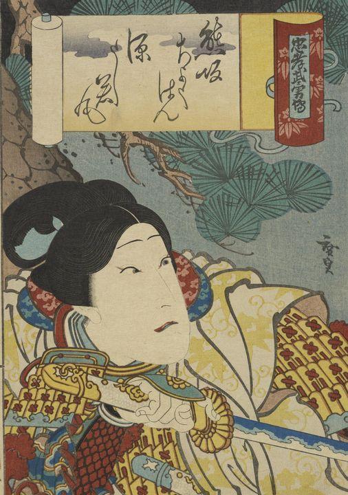 Konishi Hirosada~Chuko Buyuden - Artmaster