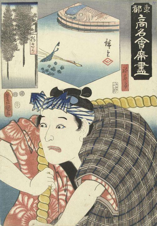 Kunisada, Hiroshige~Acteur als werkm - Artmaster